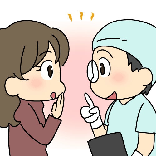 埼玉県 久喜市 ハートデンタルクリニック 説明